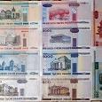 Отдается в дар Банкноты Белорусские Рубли