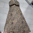 Отдается в дар Платье в пол