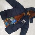 Отдается в дар Одежда пакетом для мальчика 122
