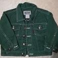 Отдается в дар Куртка детская под джинсу