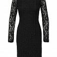 Отдается в дар кружевное платье 42-44