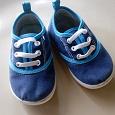 Отдается в дар Обувь для мальчика, размеры 21-23