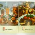 Отдается в дар открытки «Блюда литовской кухни»