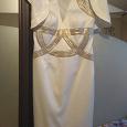 Отдается в дар Платье 42-44 USA