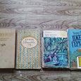 Отдается в дар Книги и журналы.