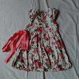 Отдается в дар Платье нарядное 80 см