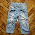 Отдается в дар Шорты джинсовые девочке 9-10 лет (140 см)