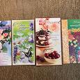 Отдается в дар Праздничные открытки