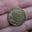 Отдается в дар Монета 10 рублей Муляж — пластмасса