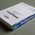 Отдается в дар Lonely Planet — Philippines