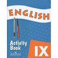 Отдается в дар Пособия по английскому для школьников
