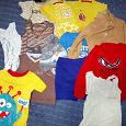 Отдается в дар Одежда 98 на мальчика