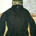 Отдается в дар Тонкая летняя курточка — ветровка.