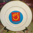 Отдается в дар Декоративная тарелка г.Балашиха.