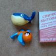 Отдается в дар рыбки игрушки