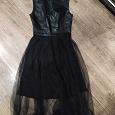 Отдается в дар платье+футболка черные