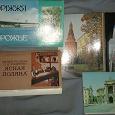 Отдается в дар Наборы открыток Советских времён.