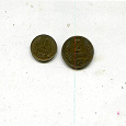 Отдается в дар 1 и 2 стотинки Болгария