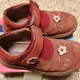 Отдается в дар Ботинки для девочки 28 размер