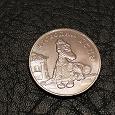 Отдается в дар Крокодил Гена (25 рублей)