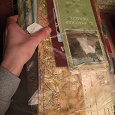 Отдается в дар Карты географическое и для путешествий