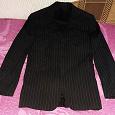 Отдается в дар Длинный женский пиджак
