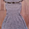 Отдается в дар Теплое платье ,,Enabuli,, 152
