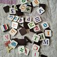 Отдается в дар Магниты с буквами, цифрами, знаками
