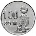 Отдается в дар Монета 100 SO'M Узбекистан 2018