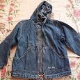 Отдается в дар Куртка джинсовая №2