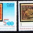 Отдается в дар марки Кубы