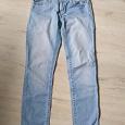 Отдается в дар Женские джинсы размер 27
