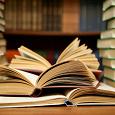 Отдается в дар Книги всевозможные разные и для всех