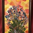 Отдается в дар Картина маслом «Цветы»