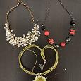 Отдается в дар Бижутерия — ожерелья и комплекты