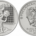 Отдается в дар 25 рублей