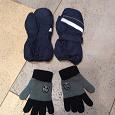 Отдается в дар Варежки/краги тёплые и перчатки демисезон 2-4 года
