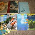 Отдается в дар Брошуры и книги по аквариумистике