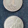 Отдается в дар рубли