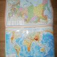 Отдается в дар Карты географические А2