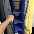 Отдается в дар Система хранения для гардероба