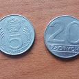 Отдается в дар Монеты Венгрии и Польши