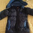 Отдается в дар куртка для мальчика на 8 лет