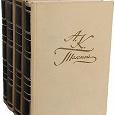 Отдается в дар Толстой А.К. Собрание сочинений в 4 томах