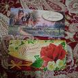 Отдается в дар Подарочные открытки-конверты для денег