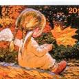 Отдается в дар Карманные календарики 2019 год. 3 вида