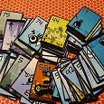 Отдается в дар Карточки для игры или ХМ