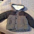 Отдается в дар Детская курточка на два года