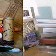 Отдается в дар Упаковочная бумага и подарочные коробочки