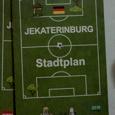 Отдается в дар Карта Екатеринбурга на немецко-английском